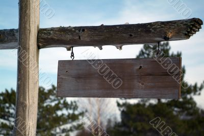 rustic wooden blank sign