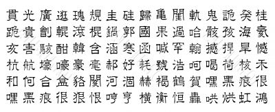 chinese vector characters v10