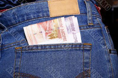 Pocket money -russian rubles in pocket.