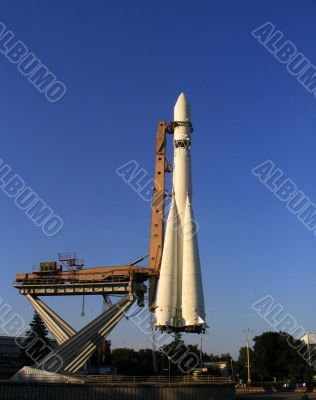The first space rocket