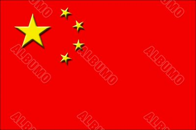 Embossed Chinese flag