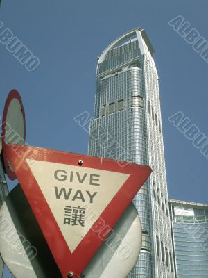 Give Way to Skyscraper