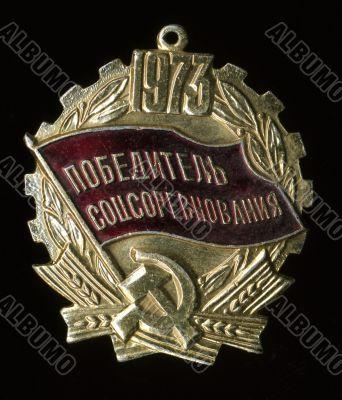 Badge USSR.