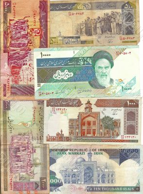 Old foreign currency