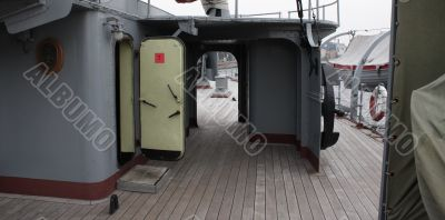 Cruiser Aurora