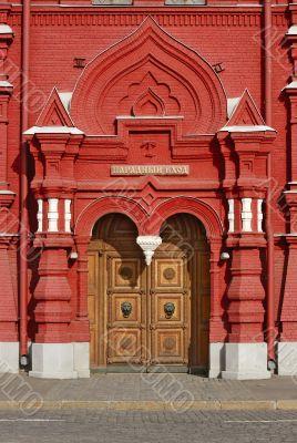 Door of Historical museum.