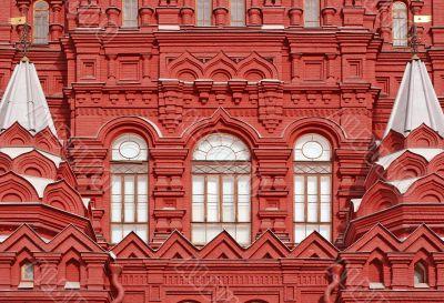 Windows of Historical museum.