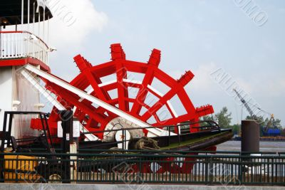 Red Paddle Wheel