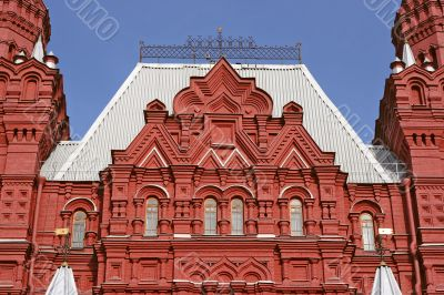 Historical museum.