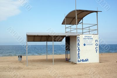 Safe guart station on the beach