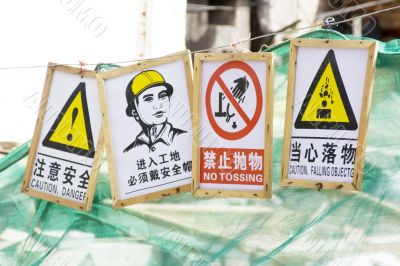 Caution Danger