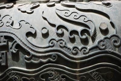 Ancient vat
