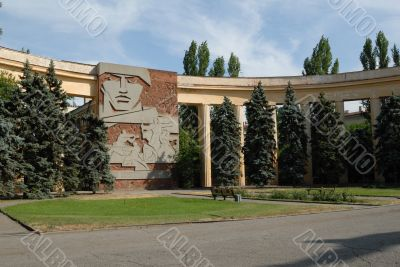 Russia. Volgograd. A kind on House Pavlova.
