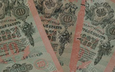 old russian money ten roubles