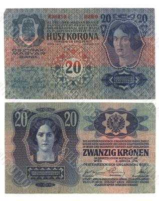 old Hungarian banknote 1913