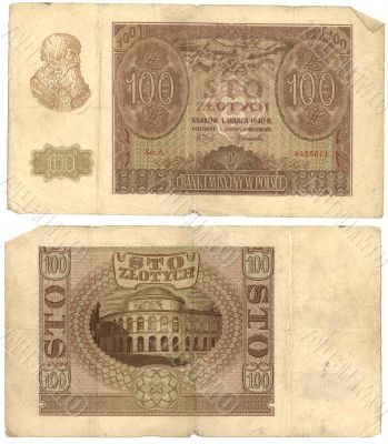 very old Polish banknote 1940
