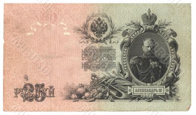 very old Russian banknote 1909