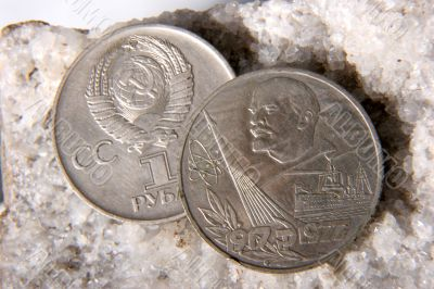 USSR 1 ruble coin