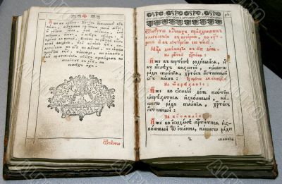 Opened Slavic ancient book