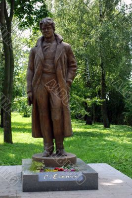 Monument dedicated to the memory of Sergey Esenin