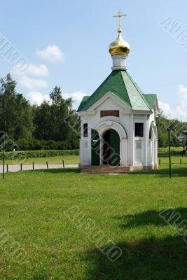 Rural chapel on Yesenin`s native land