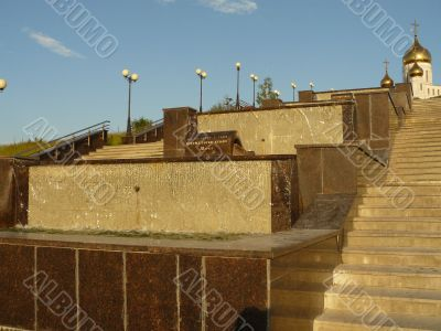 Church of falls (2)