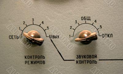retro sound control