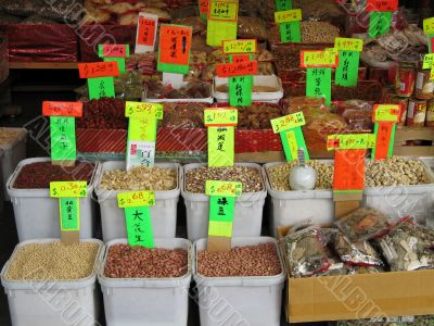 bulk food selection in an asian market