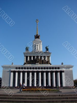 Moscow. The big building with columns