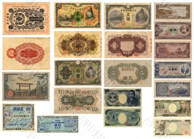 Set of old and rare Japan yen banknotes