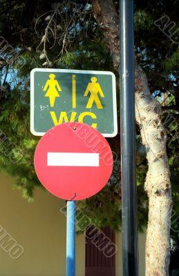 Fun compulsory signpost