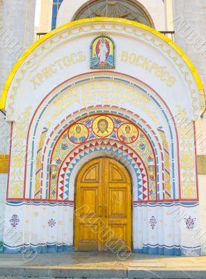 Gate Of Church.