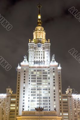 Moscow State University closeup