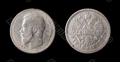Antique russian silver ruble
