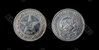 Old soviet coin. 1922.