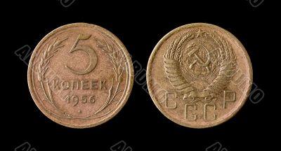 Old soviet coin. 5 kopec. 1956.