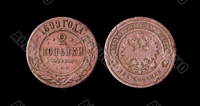 Antique russian coin of 2 kopec. 1899.