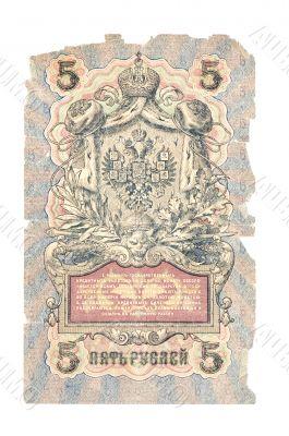 five ruble banknotes macro