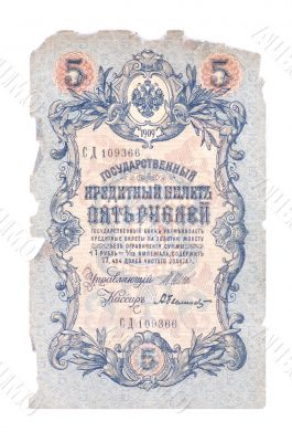 five ruble banknotes