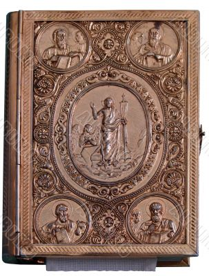 heavy golden cover of Orthodox Bible