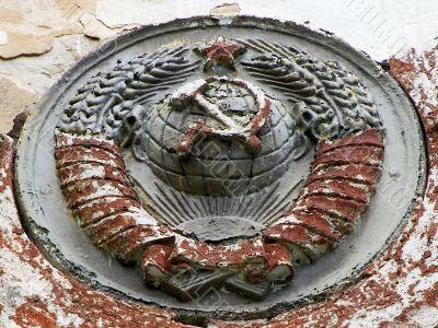 grunge huge USSR symbols