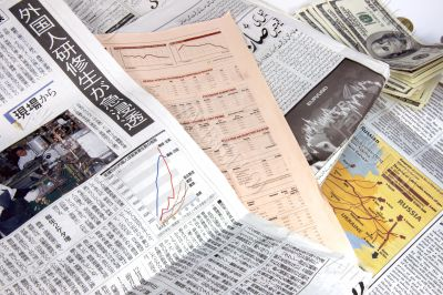 a lot of economic newspapers of any countries