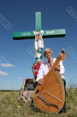Senior ukrainian musician with bandura