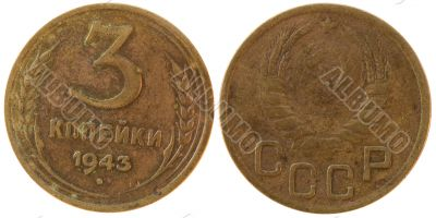 The Soviet Union coin three copecks