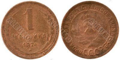 The Russian copper coin one copeck