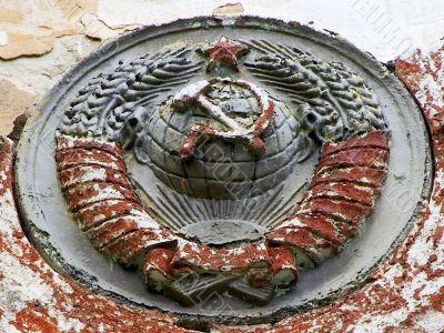 huge USSR symbol