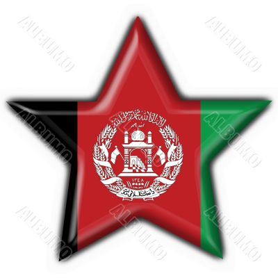 afghanistan button flag star shape