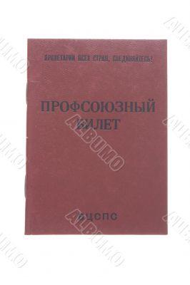 trade union card