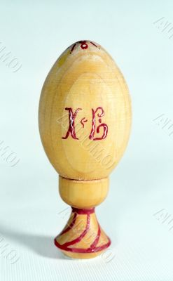 Easter egg of wood with Slavic letters