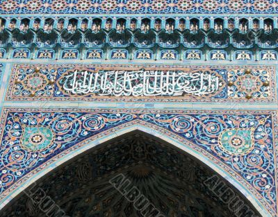 Fragment of ornament of mosque